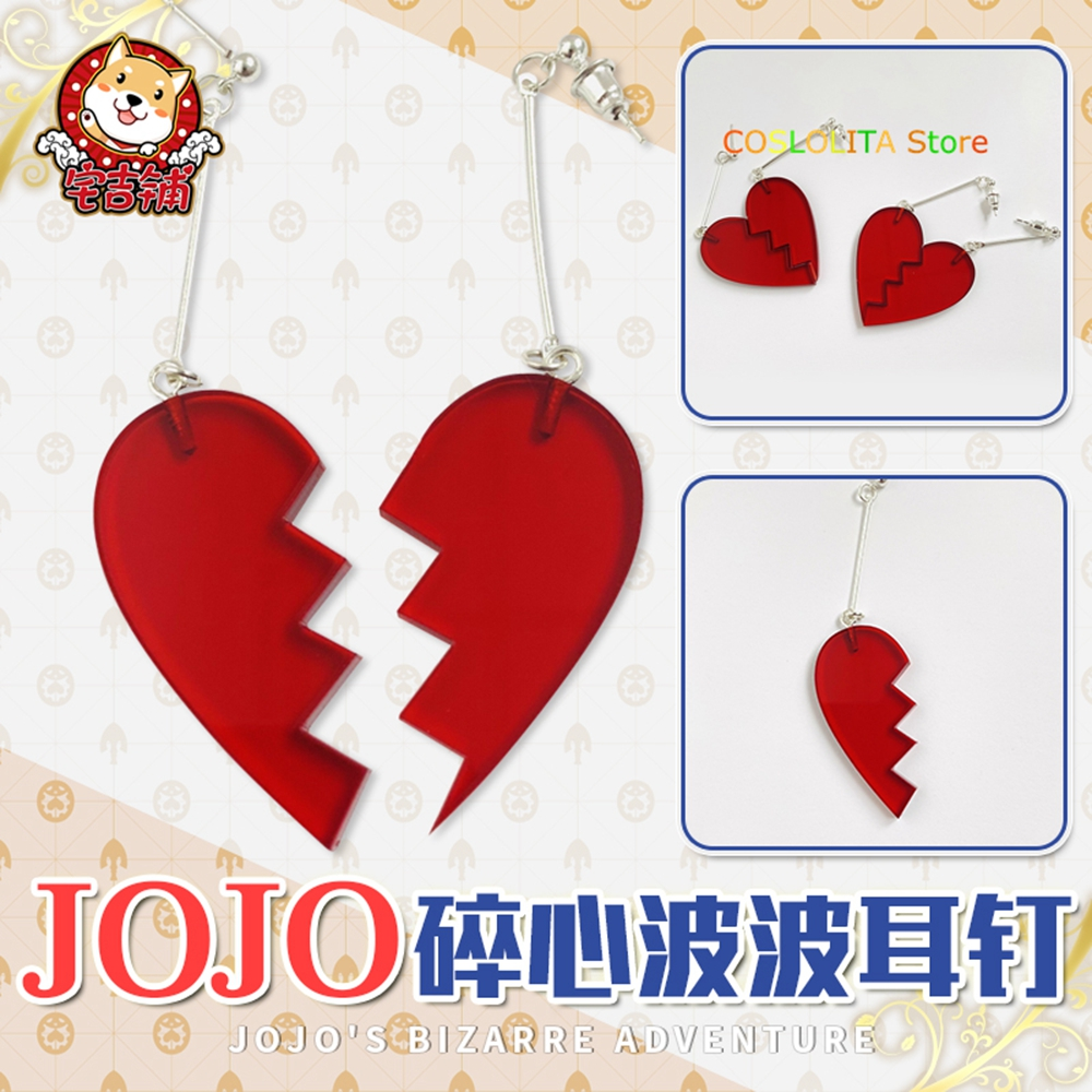 Мужские и женские серьги с подвеской в стиле аниме JoJo's Bizarre Adventure, с изображением персикового сердца, рождественские подарки для косплея