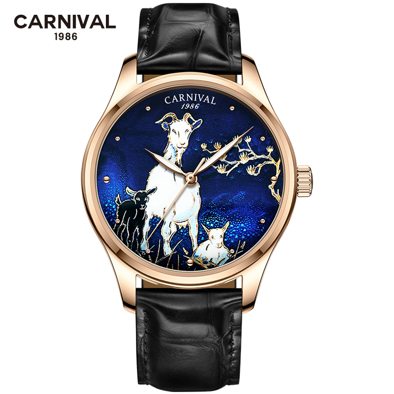New 2020 Fashion Automatic Watch Men Carnival Zodi