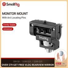 SmallRig uniwersalna lustrzanka cyfrowa obrotowa mocowanie monitora z kołkami ustalającymi Arri do mocowania monitora z kamerą 2174