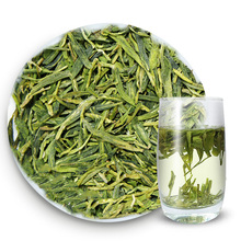 Famous Green Tea Quality Dragon Well Chinese Tea the China Green Tea West Lake Dragon Well