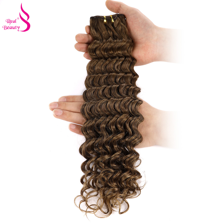 Real Beauty Deep Wave Hair Weft Bundle Ombre   In s Double Weft  Hair Bundle Brown,Balayage Color 6