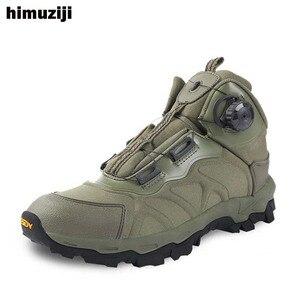Image 1 - Мужские армейские ботильоны BOA, коричневые Тактические Военные боевые ботинки, дышащая обувь для быстрого реакции, безопасная альпинистская обувь