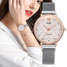 CCQ Fashion and Simple Diamond Dial Stainless Steel Magnetic Buckle Women's
