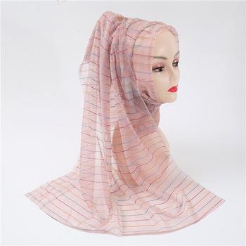 2020 nowy hijab dla muzułmanek szalik femme musulman miękkie czyste złoto jedwabne chusty hidżab muzułmański cover-up szale i okłady tanie i dobre opinie Zwykły hijabs COTTON Dla dorosłych Koronki Twill W18031 Moda 40 colors 0 08kg 70*180cm