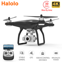 Halolo X35 Drone GPS WiFi 4K HD Camera Profissional RC Quadcopter Brushless Motor Drones Gimbal Stabilizer 30 minute flight