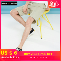 Metersbonwe Men's Summer Casual Shorts Cotton Short Pants Fashion Streetwear Shorts Solid Color Bermuda Homme Short Plus Size