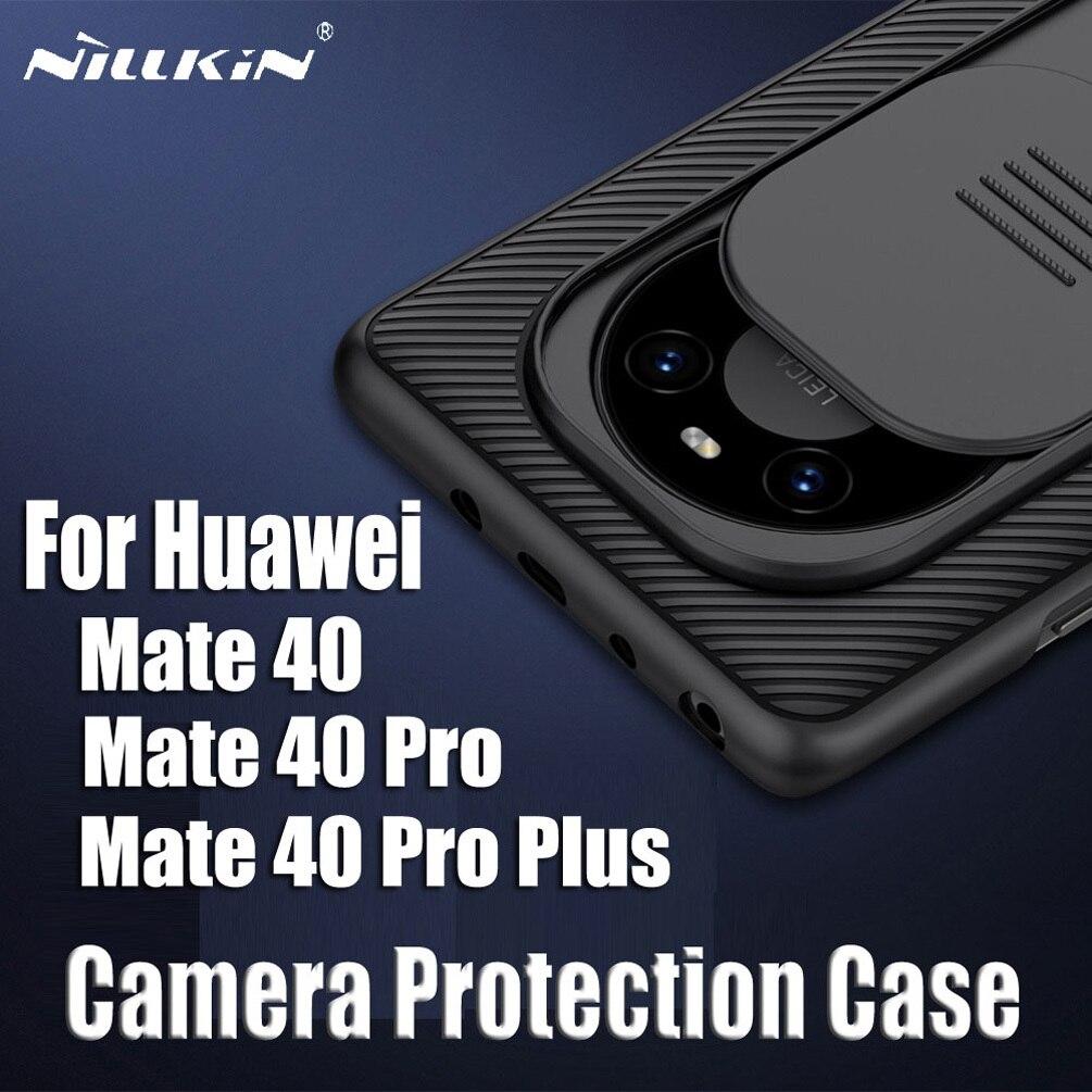 Чехол для Huawei mate 40 Pro/40 Pro + Plus, чехол NILLKIN CamShield, чехол для камеры для Huawei mate 40, задняя крышка