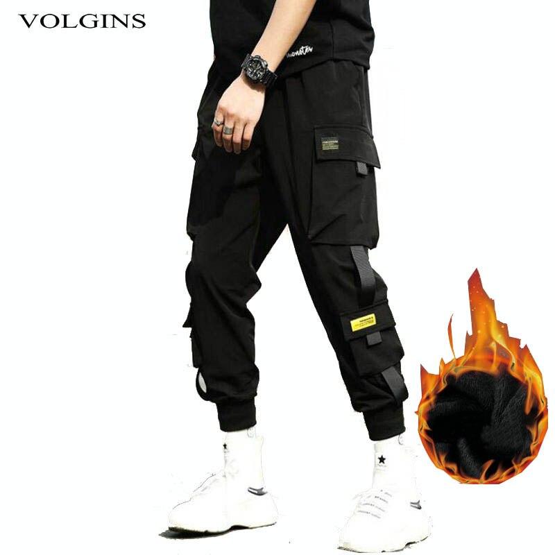Streetwear Black Harem Pants Men Fleece Warm Elastic Waist Punk Pants With Ribbons Casual Slim Jogger Pants Men Hip Hop Trousers