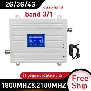 Image 1 - 2 Băng Tần 1800/2100 MHz Di Động Khuếch Đại Trị Ban Nhạc Repeater GSM 4G Repeater DCS WCDMA 3G 4G Repeater LTE Di Động Tăng Cường Tín Hiệu