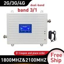 Amplificador móvil de doble banda 1800/2100mhz repetidor de tres bandas GSM 4G repetidor DCS WCDMA 3G 4G repetidor LTE Amplificador de señal móvil