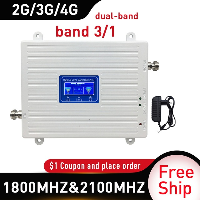 Dual band 1800/2100mhz Mobile Amplifier tri band repeater GSM 4G repeater DCS WCDMA 3G 4G repeater LTE cellular Signal Booster