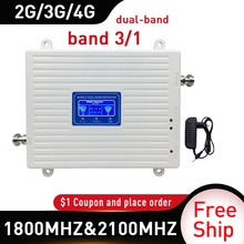 Dual band 1800/2100mhz Mobile Verstärker tri band repeater GSM 4G repeater DCS WCDMA 3G 4G repeater LTE cellular Signal Booster