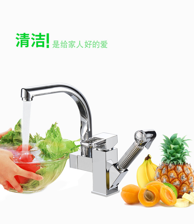 H05f12d462dcc41a19db88ee9fb72658eE Pull Out 360 Rotation Sink Mixer Washer Household Single Handle Metal Cold and Hot Dishwasher Modern Gold Basin Sink Faucet