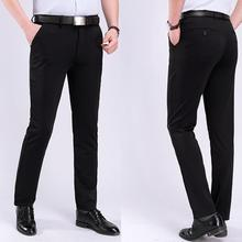 50%HOT Men Fashion Solid Color Stretchy Dress Pants Formal Business Wedding Trousers