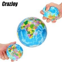 Декор для снятия стресса Карта мира пенопластовый шар атлас