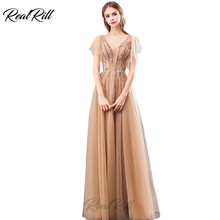 Real Rill V-Neck A-Line Prom Dresses 2019 New Ethereal Heavy Beading And Appliques Lace Up Back Tulle Dress For Party