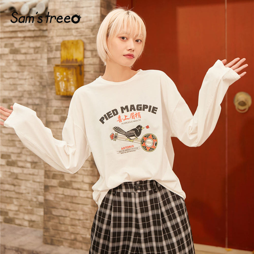 SAM'S TREE White Solid Graphic Print Casual T Shirts Women 2020 Spring Pure Chinese Style Short Sleeve Ladies Basic Daily Tops