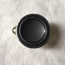 1.5inch Portable Speaker Unit For Flip 2 Aura Studio2 40mm Full Range Speaker 4Ohm 4W Loudspeaker Repair Parts Neodymium New 2pc