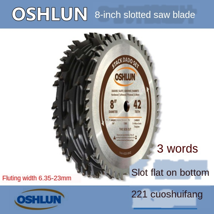 8-inch Woodworking Slotted 15.88 Aperture Alloy DADO Saw Blade 2 Large Outer Saw Blades And 6 Small Inner Saw Blades