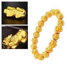 Contas de ouro Pulseira Buda Boa Sorte Riqueza Feng Shui Pixiu Pulseira da Cor do Ouro Pulseiras para Mulheres Homens Jóias