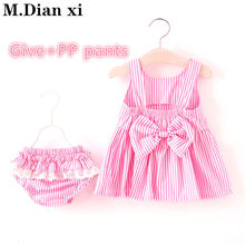 Send PP Pants Summer Girl Thin Blue Pink Striped Cotton Straps Summer Leisure Clothing Children's Clothing At The Age Of 0-2(China)