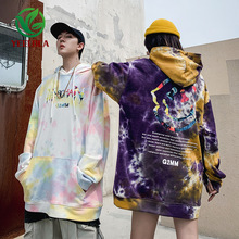2019 Dropshipping Maschio Femmina Camouflage Smiley Tie Dye Retro Autunno Inverno Felpa Con Cappuccio Hip Hop Sciolto Gioventù Coppia Felpa Con Cappuccio