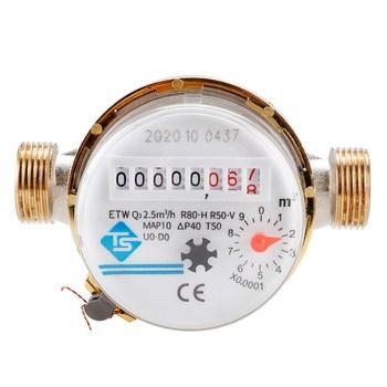 Inteligentny wodomierz gospodarstwa domowego mechaniczne obrotowe skrzydło wskaźnik zimnej wody wskaźnik cyfrowy wyświetlacz połączenie wodomierz tanie i dobre opinie hydrauliczny CN (pochodzenie) Smart Water Meter