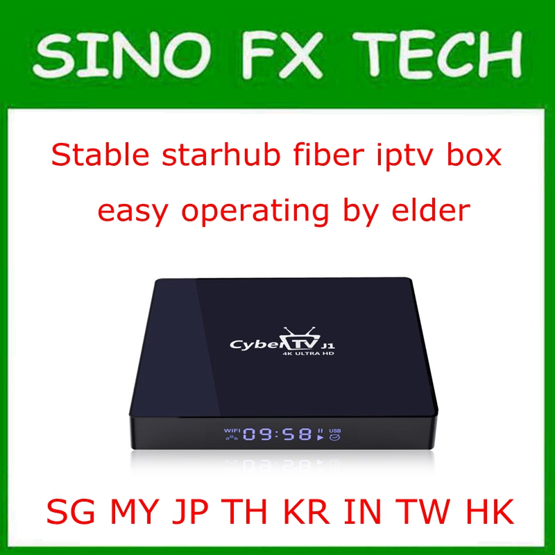 Cybertv J1 gratuit utiliser le plus récent singapour lisse starhub iptv boîte réponse rapide Fiber tv boîte pk turbo tv