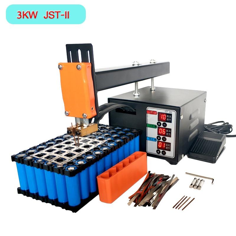JST-II battery spot welding machine 3KW power battery pack welding machine butt welding machine electric welding machine