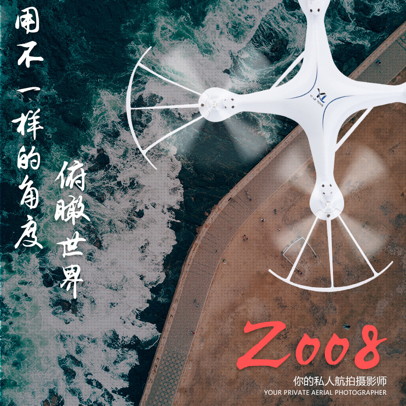 Unmanned Aerial Vehicle Aerial Photography WiFi Real-Time Image Transmission 1080P Quadcopter Set High Remote Control Aircraft H