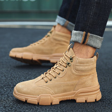 Men's Sneakers Casual Shoes Flock Sneakers Man Trainers Masculino Zapatillas Hombre Footwear Tooling Shoes High Top Martin Boots