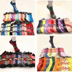 Женские носки Skarpetki Harajuku, винтажные уличные быстросохнущие носки-лодочки, Meias Sokken