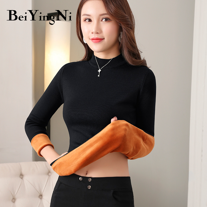 Beiyingni Women Sweaters Pullovers Fleece Warm Thick Elasticity Female Clothes Slim Jumper Autumn Winter Knitted Sweater Korean