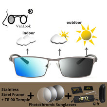 VANLOOK Photochromic Sun Glasses Computer Anti Blue Ray Light