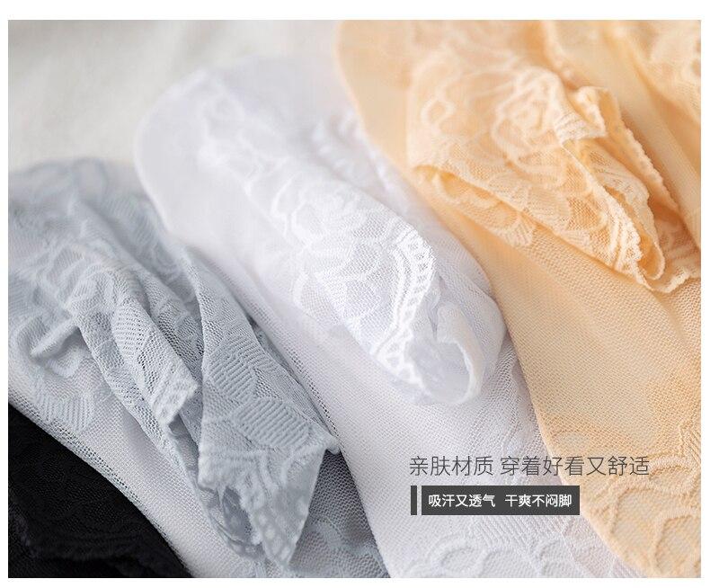 1903【中】玫瑰花_08