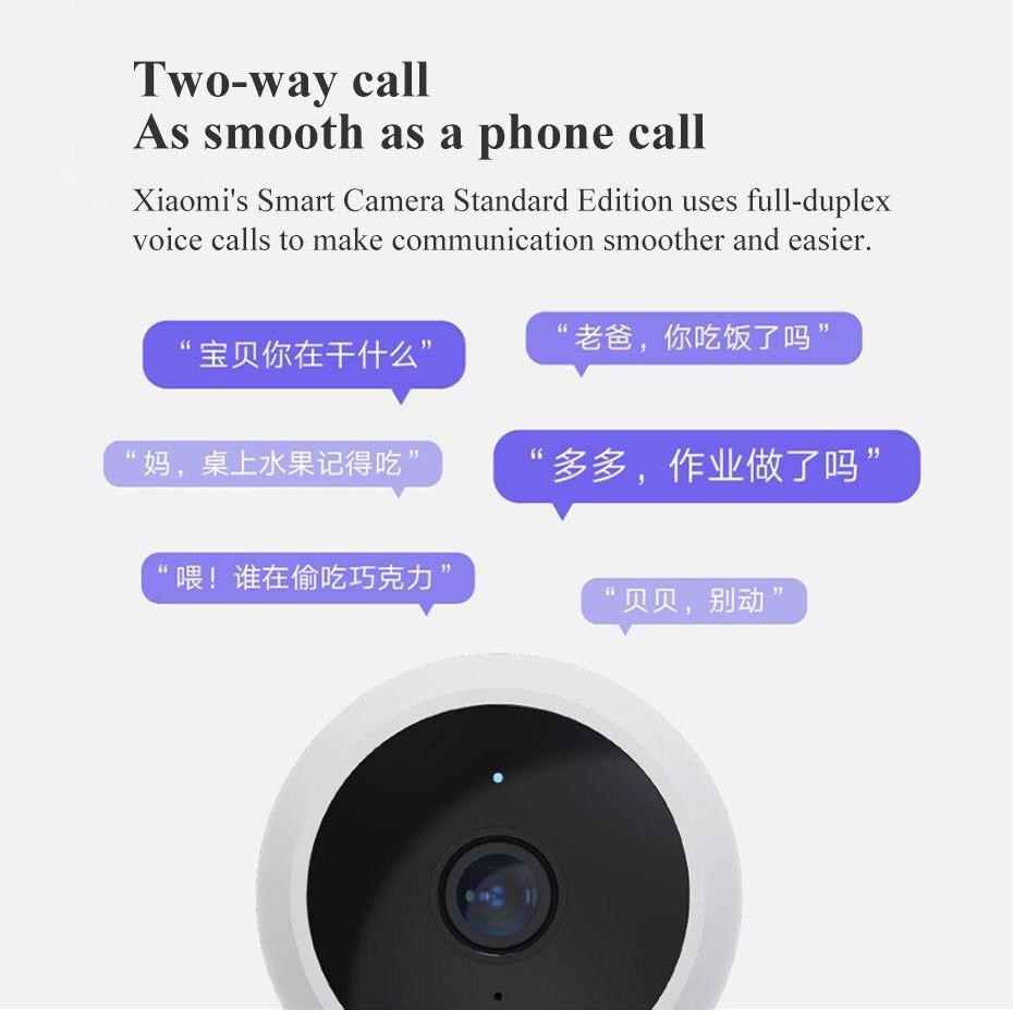 智能 摄像机 - 标准 版 - 小米 有 品 _16