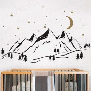 Горы и ночь стикер с небом-Луна звезды виниловая наклейка лесная сцена, туризм, кемпинг, созвездия украшение комнаты WL1155