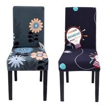 Floral Printing Stretch Elastic Chair Covers Protector Spandex For Banquet Wedding Dining Room Office cover