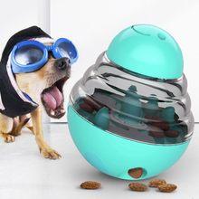 Еда для домашних животных собак кошек игрушка мяч интерактивный