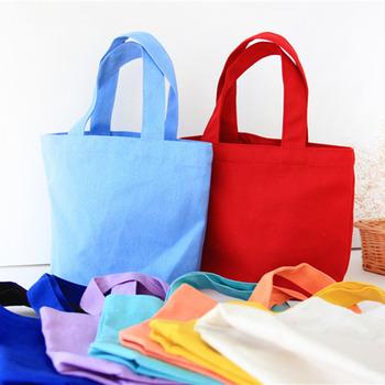 Składana torba na zakupy wielokrotnego użytku torba eko Unisex torby na ramię torby na ramię torby na zakupy etui pudełko na Lunch przenośna pamięć masowa torby torba na zakupy tanie i dobre opinie KAIGOTOQIGO Płótno Canvas WOMEN Stałe Nie zamek Shopping Bag Na co dzień eco shopping bag recycle bag 200002176 Multipurpose bag