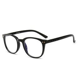 2018 New Style Energy Negative Ion Anti-Blueray Energy Glasses Fashion mao ding kuan Rayban