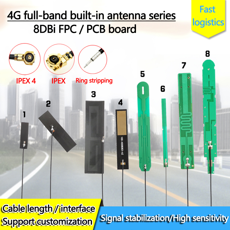 GSM GPRS NB-LOT 3G 4G LTE Full Band Antenna Cable 15cm Built-in PCB Gain 8DBi Strong Signal FPC Board With 3M Adhesive IPEX