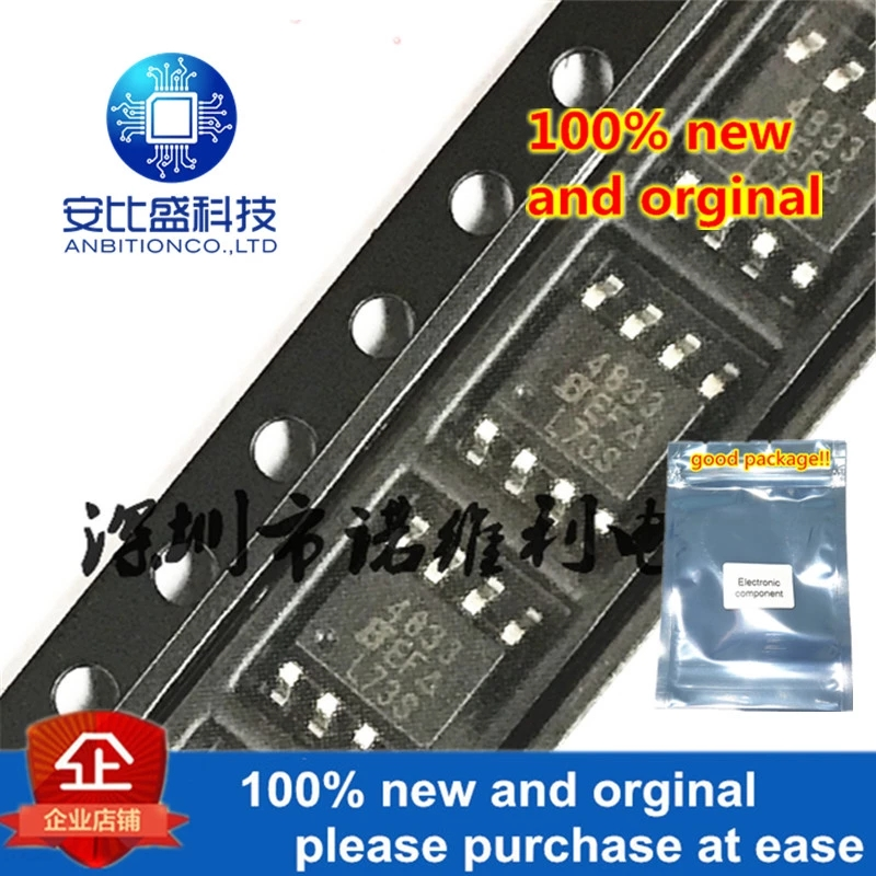 10pcs 100% New And Orginal SI4833DY-T1-E3 SOP-8 SI4833 P 4833 30V 3.85A MOS In Stock