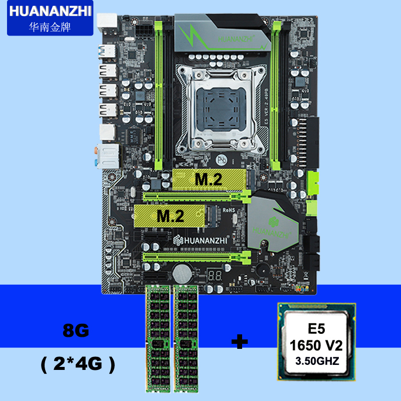 New arrival HUANAN ZHI X79 LGA2011 motherboard with M.2 slot X79 motherboard with CPU <font><b>Xeon</b></font> <font><b>E5</b></font> <font><b>1650</b></font> <font><b>V2</b></font> 3.5GHz RAM 8G DDR3 REG ECC image