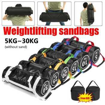 5-30KG Weight Lifting Bulgarian Sandbag Boxing Fitness Workout Multi-functional Physical Training High Intensity Exercises Bag 1