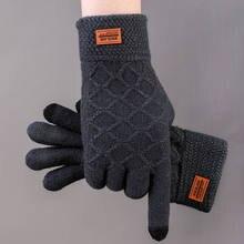 Confortável outono inverno luvas de tela sensível ao toque manter quente knited luvas mitted