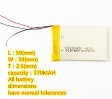 Replacement battery For iPod Nano 2 Nano2 2G 2nd Gen MP3 3.7V Li-Polymer Nano2 Replacement Batterie 3-wire()