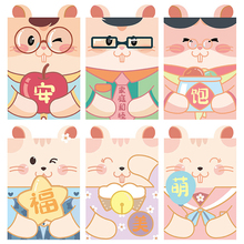 6Pcs/Pack 2020 Chinese Cartoon Rat Red Envelope Children New Year Red Pocket New Year Wedding Party Gifts Stationery Envelope 3 6pcs 2020 new year cartoon mouse rat chinese red envelopes packets pocket bag