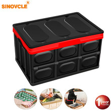 Car storage box Car storage tools Foldable storage box for trunk Multifunctional folding storage box Water storage box 28L