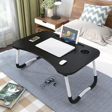 Przenośny Laptop biurko Home składany Laptop stół Notebook Study podstawka do laptopa biurko do łóżka i sofy stolik pod komputer ze składanymi nogami